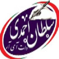 سلطان احمدی دات آی آر